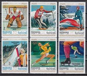 Manama, Mi cat. 354-359 A. Sapporo Winter Olympics issue. *