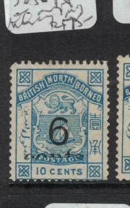 North Borneo SG 56 Part of Overprint Missing MOG (8dvp)