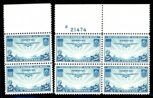 U.S. #C20 MINT PL# BLOCK OF 6 OG NH PERF SEPERATIONS DOWN MIDDLE