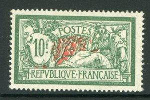 France 1926 Merson 10 Francs SG 431 Mint P268 ⭐⭐⭐⭐⭐⭐