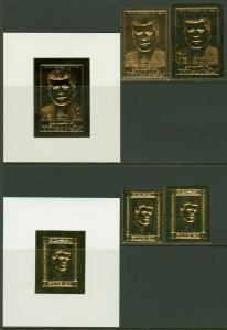EDW1949SELL : Fujeira Rare Cplt Set J.F.Kennedy Inclus 4 Feuille D'or Deluxe