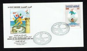 2000 - Tunisia- Announcement of the Tunis 2001 Mediterranean Games - FDC