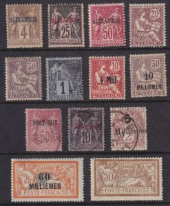 FRANCE OFFICES ABROAD - EGYPT - MH, MNG & USED GROUP - SMALL FAULTS - V274