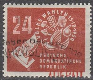 DDR #70 F-VF Used CV $4.00  (SU2743)