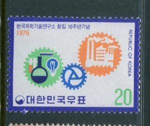 Korea #1014 Mint - Penny Auction