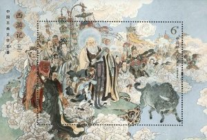 TangStamps: China  2019-6M Pilgrimage to the West (III) Souvenir Sheet