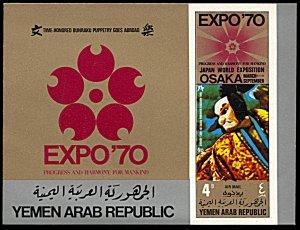 Yemen AR Michel Block 123B, MNH imperf., Expo '70 Osaka souvenir sheet