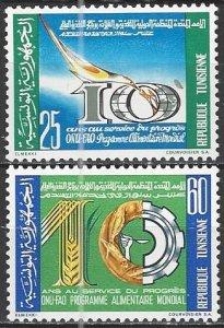 Tunisia  598-9  MNH  FAO World Food Program