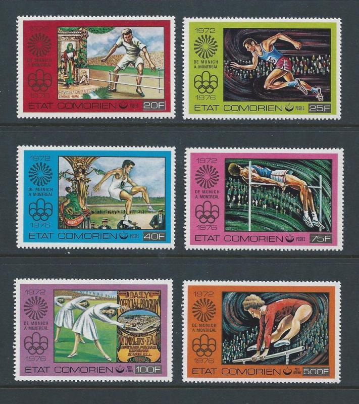Comoro Islands #183-8 NH Summer Olympics 1976, Montreal