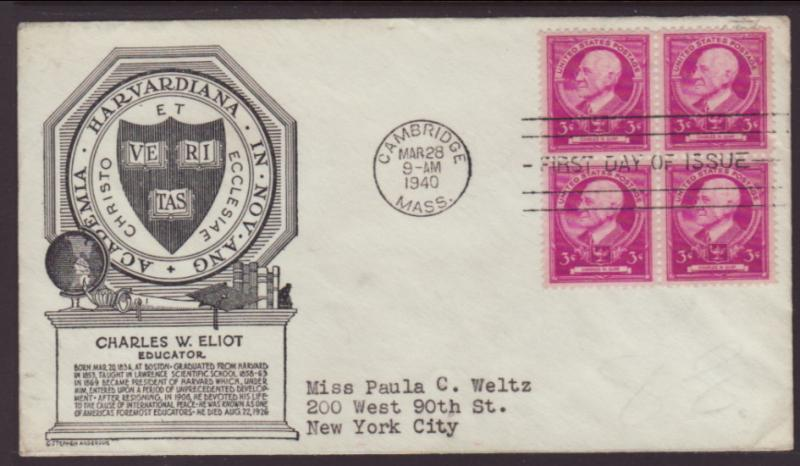 US 871 Charles Eliot B/4 Anderson Typed FDC