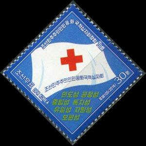 Korea 2016. 70th anniversary of the Korean Red Cross (MNH OG) Stamp