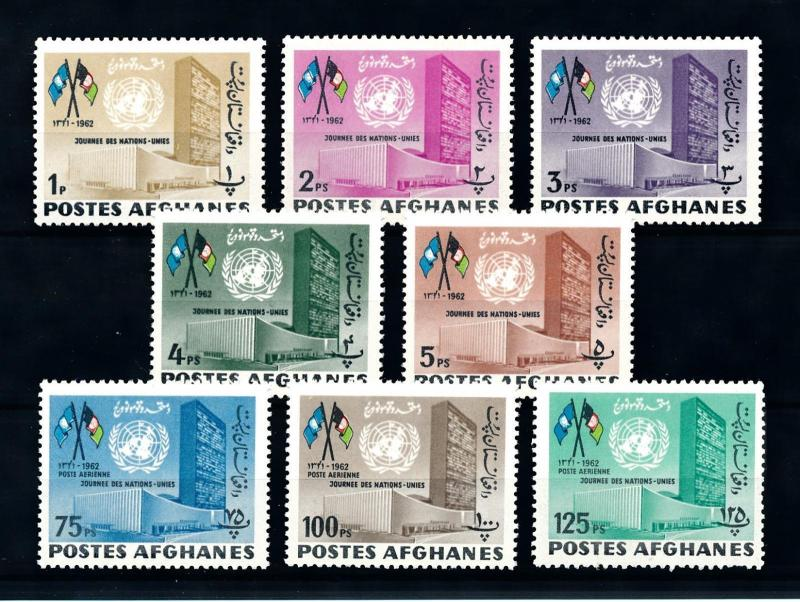 [90372] Afghanistan 1962 United Nations New York  MNH