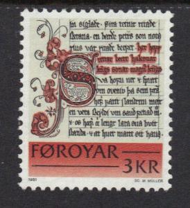 Faroe Islands 1981 MNH   historic writing   3k  #