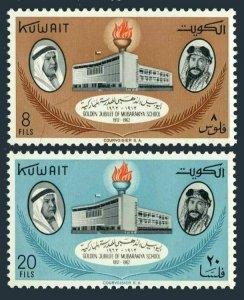 Kuwait 175-176, MNH. Mi 167-168. Mubarakiya School,1962. Sheiks Abdullah.Mubarak