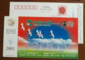Red-crowned crane bird,CN 01 China Life Insurance Yishui Branch advertising PSC