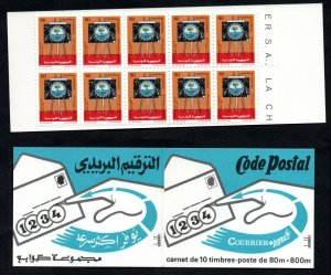 1982- Tunisia - Opening of the School on the Environment - Stamp Booklet - MNH**