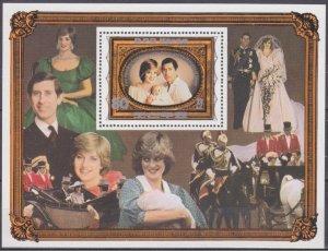 1982 North Korea  2275/B125 Princess Diana 15,00 €