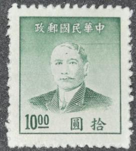 DYNAMITE Stamps: China Scott #895b - UNUSED