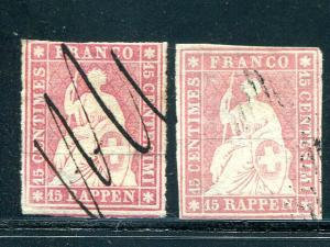Switzerland  #17. 17a  used  F-VF  Cat $365 - Lakeshore Philatelics