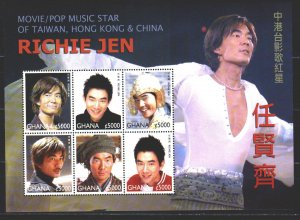 Ghana. 2004. Small sheet 3598-3603. Richie Wren, singer. MNH.