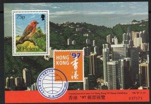 ST.HELENA SGMS740 1997 HONG KONG 97  MNH
