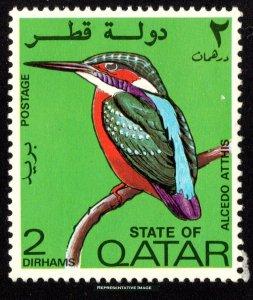 Qatar Scott 280 Mint never hinged.