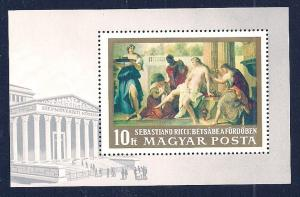 HUNGARY Sc#1947 Souvenir Sheet MINT NEVER HINGED