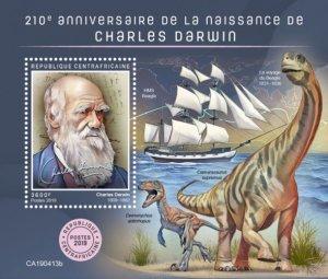 C A R - 2019 - Charles Darwin - Perf Souv Sheet - MNH
