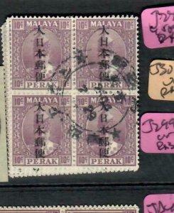 MALAYA JAPANESE OCCUPATION PERAK (PP2508B) 10C KANJI SG J277 BL OF   VFU