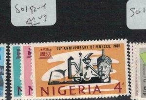 Nigeria SG 192-4 MOG (4edh)