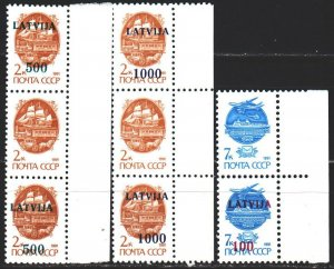 Latvia. 1991. 313-16 from the series. Standard, overprints. MNH.