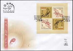 Hungary. 2016. Year of the Monkey. Designer's sigh. Limited edition (Mint) FDC
