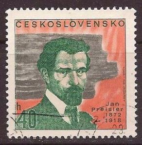 Czechoslovakia ~ Scott # 1824 ~ Used