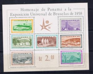 Panama C209a NH 1958 Brussels Expo S/S