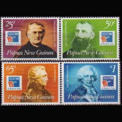 PAPUA NEW GUINEA 1999 - Scott# 970-3 Franchmen Set of 4 NH