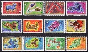Maldive Islands 503-514 Zodiac MNH VF