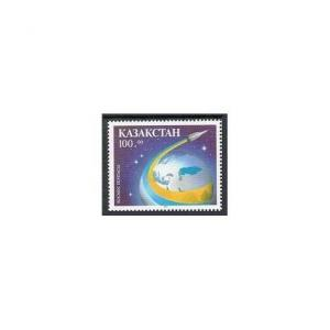 Kazakhstan 35,MNH.Michel 25. Space mail,1993.