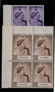 Singapore #21 - #22 Very Fine Never Hinged Block Set With Margins