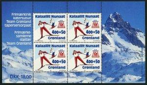 Greenland B19a sheet,MNH.Michel 243 Bl.5. Olympics Lillehammer-1994.Skiing.