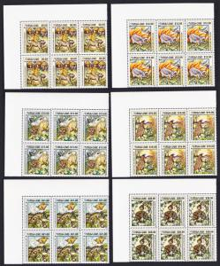 Zimbabwe Africa Folk Tales 6v Top Left Plate Blocks of 6 SG#1053-1058