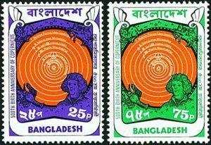 Bangladesh SC#61-62 COPERNICUS (1974 ) MNH