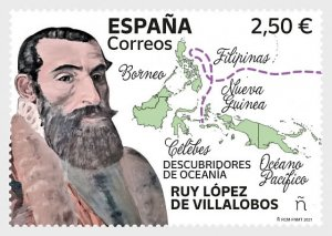 Stamps Spain 2021- Ruy Lopez From Villalobos - Mint.