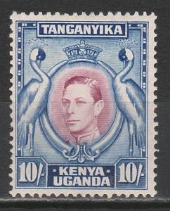 KENYA UGANDA & TANGANYIKA 1938 KGVI CRANE BIRDS 10/- RARE PERF 13.25