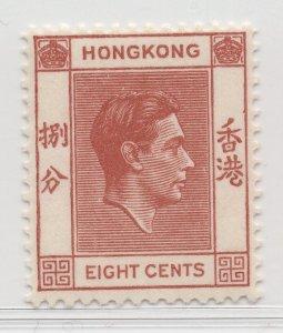 Hong Kong - 1938 - SG 144 - MNH