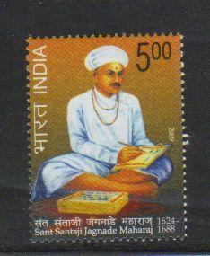 India 2009  # 2312   Sant Santaji Jagnade    MNH  07224