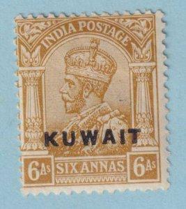 KUWAIT 9 MINT  HINGED OG*  NO FAULTS VERY FINE!