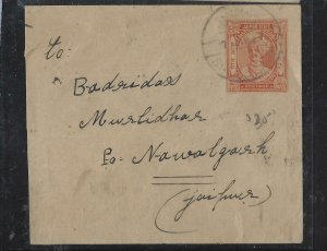 INDIA  JAIPUR COVER (P0305B) 3/4A   PSE USED