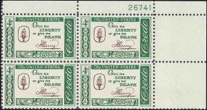 1144 Mint,OG,NH... Plate Block of 4... SCV $1.00