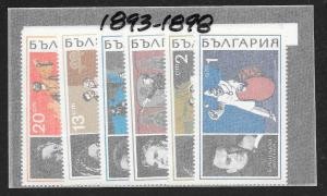 BULGARIA Sc#1893-1898 Complete Mint Never Hinged Set