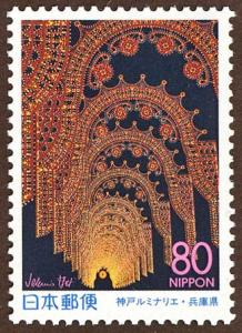 Japan Z258 mnh 1998 Kobe Luminarie lights fest (Hyogo)
